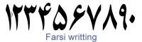 Numéro de maison émaillé 10x15cm écriture «arabe» ou «perse»