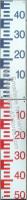 échelle d'étiage, mesure de hauteur d'eau mixte, graduations bleues POSITIVES et rouges NEGATIVES (12,5 x 100cm)
