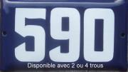 Plaque d'adresse émaillée nostalgique québécoise (Montréal) (pour les plaques BLANCHES, voir l'autre modèle dans le menu à gauche)