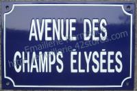 Plaque de rue standard (20x30cm) Avenue des champs élysées