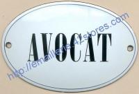 Plaque émaillée ovale (8x12cm) Avocat