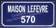 Plaque de rue émaillée personnalisable (12x24cm)